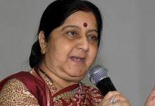 Sushma-Swaraj-said-the-heartwarming-talk-on-Vidisha's-last-visit