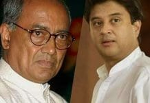 BJP-spokesman-Umesh-Sharma-gave-controversial-statement-to-Congress-leaders