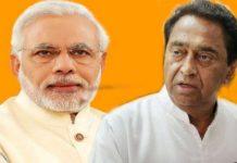 Kamal-Nath's-answer-to-PM-Modi's-challenge