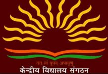 5-new-central-schools-to-be-opened-in-Madhya-Pradesh-central-cabinet-approves
