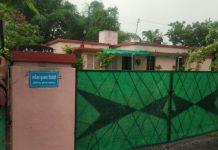 vikram-university-officer-bungalow-occupied-by-police-officer!