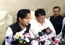 kamalnath-cabinet-meeting-decision-