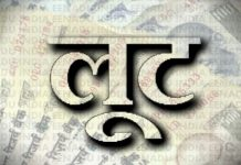 cash-looted-from-collection-agent-in-bhopal