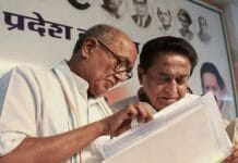 digvijay-singh-raised-question-on-cbi-cleanchit-in-vyapam-scam-case-