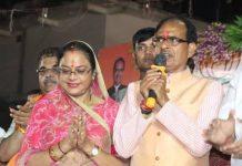 sadhna-singh-may-fight-election-from-vidisha-loksabha