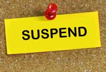 kesli-janpad-CEO-suspended-in-case-of-fake-payment-in-sagar-