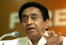 What-did-Kamal-Nath-say-on-transfer-of-officers