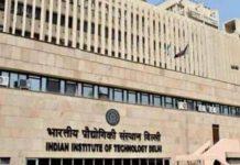 iit-delhi-recruitment-50-executive-assistant-vacancy-sarkari-noukri-tedu