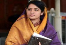 case-against-sidhi-bjp-candidate-riti-pathak-