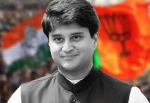 bjp-senior-leader-not-given-statement-against-jyotiraditya-scindia