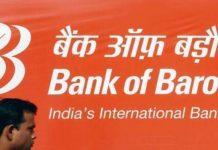bank-of-baroda-recruitment-2018-aaply-for-various-post-tedu