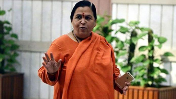 mp-mla-court-issued-summon-to-bjp-mp-uma-bharti-upas