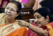 Sumitra-Mahajan-becomes-emotional-after-the-death-of-Sushma-Swaraj