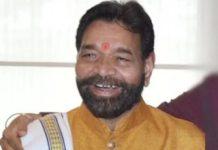 ex-bjp-senior-leader-Ramkrishna-Kusmaria-will-join-Congress
