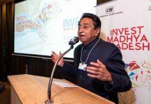 Kamal-Nath-will-reach-Mumbai-for-investment