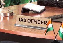 IAS-Officers-Transfers-in-Madhya-Pradesh