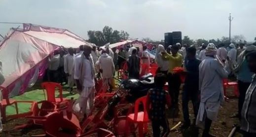 pandal-fall-before-nakunath-public-meeting-in-chindwara-4-injured