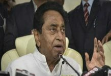 cm-kamalnath-action-removed-Ujjain-collector-and-commissioner-