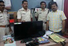 ipl-satta-caught-in-jabalpur