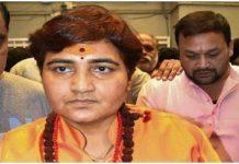sadhvi-pragya-denied-to-sit-on-chair-while-hearing-of-malegaon-blast-case