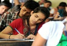 government-is-set-to-launch-the-4-years-b-ed-course-from-next-year