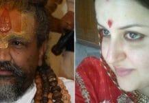Digvijay's-family-attacked-Baba