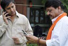 Kailash-Vijayvargiya-said-If-the-aakash--wins-less-than-15-thousand-votes
