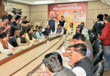shivraj-meeting-with-bjp-leaders-in-bhopal