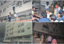 indore-fire-in-indores-samrat-hotel-people-stuck-in-building