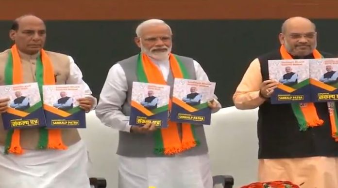 bjp-manifesto-released-for-loksabha-election-2019