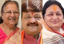 bjp-still-searching-candidate-for-Indore-seat