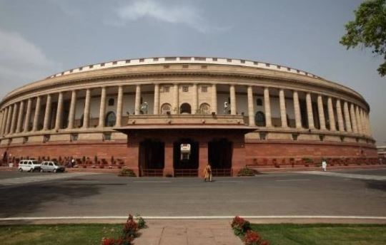 -General-Reservation--Constitutional-Amendment-Bill-will-be-presented-today-BSP-Congress-support