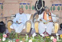 rss-meeting-in-gwalior