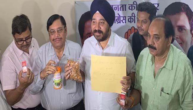 now-congress-given-badam-chyavanprash-and-eye-drop-to-shivraj-singh-chauhan-