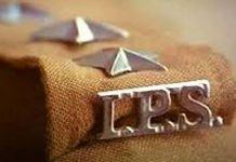 -Bulk-transfer-of-IPS-officers-in-MP-SP-of-many-districts-changed