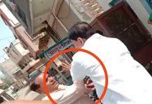Former-BJP-legislator-assaulted-CMO