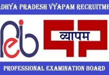 the-Kamalnath-government-is-preparing-to-change-the-name-of-'Vyapam'-mp