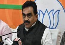bjp-state-president-rakesh-singh-statement-on-bjp-manifesto-