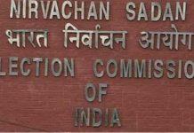 election-commission-serve-notice-to-minister-govind-singh-rajput