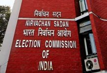 Lok-Sabha-elections-Dates-can-be-announced-soon-by-election-commission