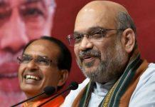 BJP-may-affect-congress-government-in-madhya-pradesh