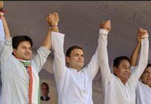jyotiraditya-scindia-congress-bhopal-party