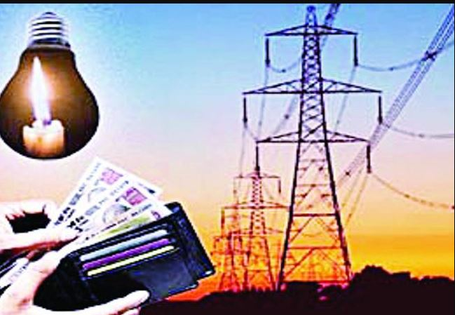 Electricity-expensive-in-Madhya-Pradesh-new-rates-will-be-applicable-from-August-17