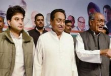 congress-orders-leaders-close-to-BJP-will-not-get-benefit-of-political-appointment-in-mp