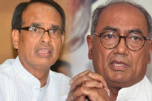 congress-leader-digvijay-attack-on-shivraj-singh-and-bjp-