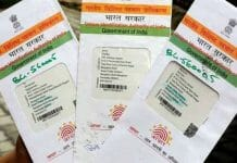 aadhaar-business-entities-be-charged-rs-20-for-each-customer-verification