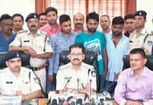 three-arrested-