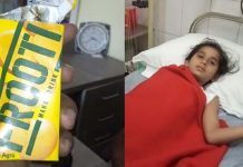 12-year-old-girl-ill-after-drink-frooti-in-jabalpur