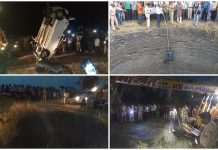 -Big-accident--Car-fall-in-the-well-in-dewas-district-three-dead