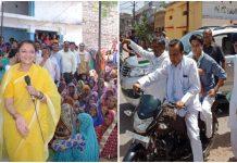 priydarshni-more-active-in-Lok-Sabha-election-compare-than-scindia